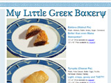 My Little Greek Bakery Gets a Facelift